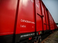 RM Rail has concluded a new contract for supply of rail cars to Cuba